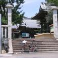 第33番札所 雪蹊寺(せっけいじ)