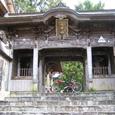 第37番札所 岩本寺(いわもとじ)