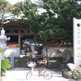 第38番札所 金剛福寺(こんごうふくじ)