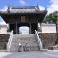 第40番札所 観自在寺(かんじざいじ)