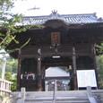 第49番札所 浄土寺(じょうどじ)
