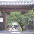 第50番札所 繁多寺(はんたじ)