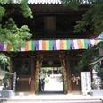 第51番札所 石手寺(いしてじ)