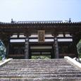 第52番札所 太山寺(たいさんじ)