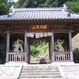 第58番札所 仙遊寺(せんゆうじ)