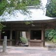 第60番札所 横峰寺(よこみねじ)