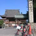 第62番札所 宝寿寺(ほうじゅじ)
