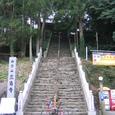 第65番札所 三角寺(さんかくじ)