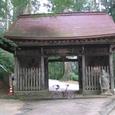 第66番札所 雲邊寺(うんぺんじ)