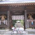 第68番札所 神恵院(じんねいん)