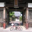 第72番札所 曼荼羅寺(まんだらじ)