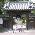 第74番札所 甲山寺(こうやまじ)