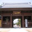 第76番札所 金倉寺(こんぞうじ)