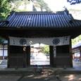 第85番札所 八栗寺(やくりじ)