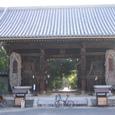 第87番札所 長尾寺(ながおじ)