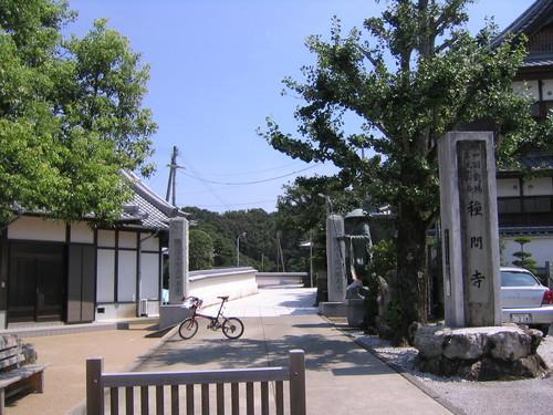 第34番札所 種間寺(たねまじ)