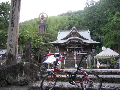 第35番札所 清瀧寺(きよたきじ)