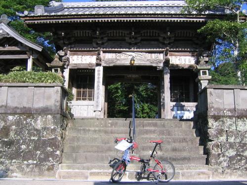 第39番札所 延光寺(えんこうじ)