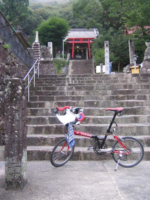 第41番札所 龍光寺(りゅうこうじ)