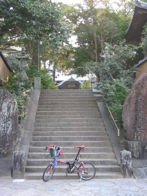 第46番札所 浄瑠璃寺(じょうるりじ)