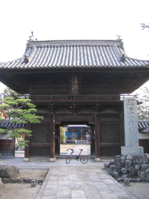 第48番札所 西林寺(さいりんじ)