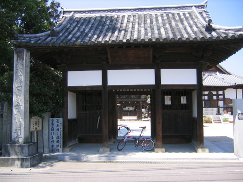 第53番札所 圓明寺(えんみょうじ)