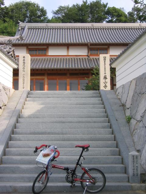第56番札所 泰山寺(たいさんじ)