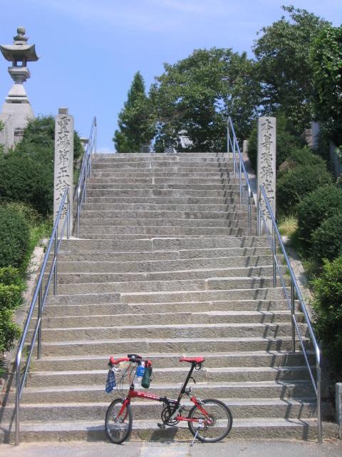 第59番札所 国分寺(こくぶんじ)