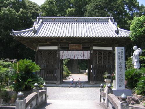 第67番札所 大興寺(だいこうじ)