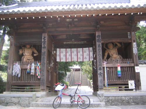 第69番札所 観音寺(かんおんじ)