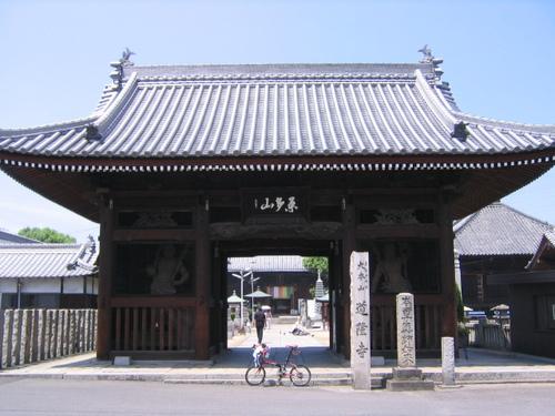 第77番札所 道隆寺(どうりゅうじ)