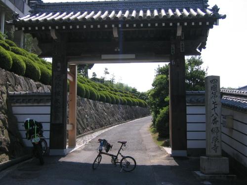 第78番札所 郷照寺(ごうしょうじ)