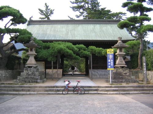 第80番札所 国分寺(こくぶんじ)