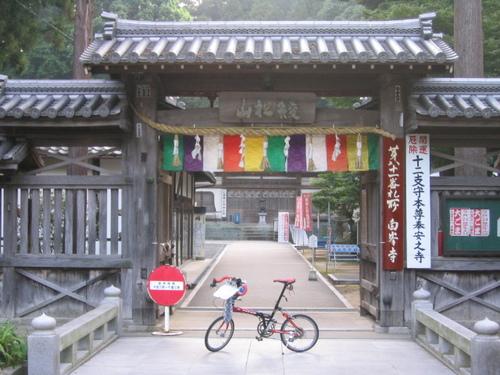 第81番札所 白峯寺(しろみねじ)