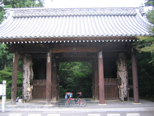 第82番札所 根香寺(ねごろじ)