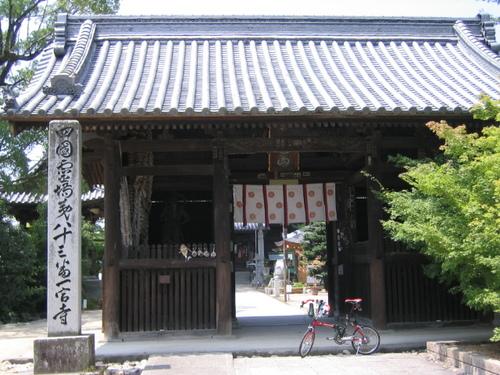 第83番札所 一宮寺(いちのみやじ)