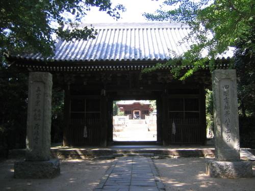 第84番札所 屋島寺(やしまじ)