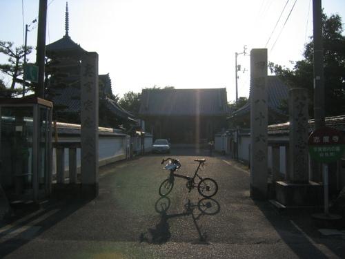 第86番札所 志度寺(しどじ)