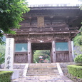 第27札所 神峯寺(こうのみねじ)