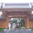 第13番札所 大日寺(だいにちじ)