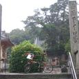 第14番札所 常楽寺(じょうらくじ)