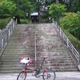 第21番札所 太龍寺(たいりゅうじ)
