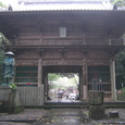 第24番札所 最御崎寺(ほつみさきじ)