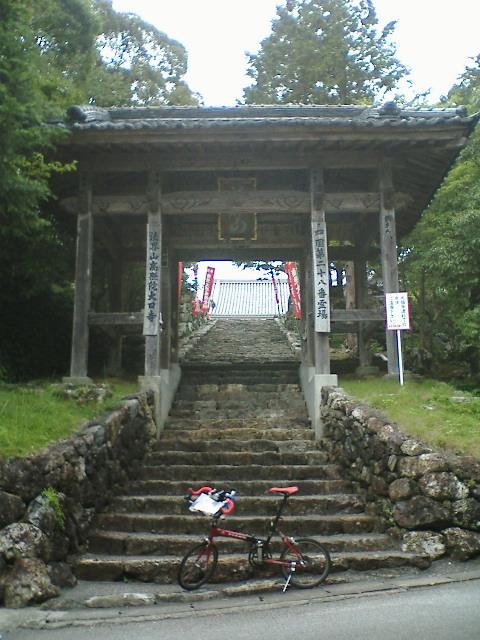 第28番札所 大日寺(だいにちじ)