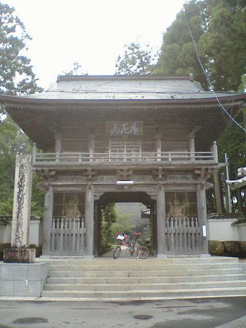 第29番札所 国分寺(こくぶんじ)