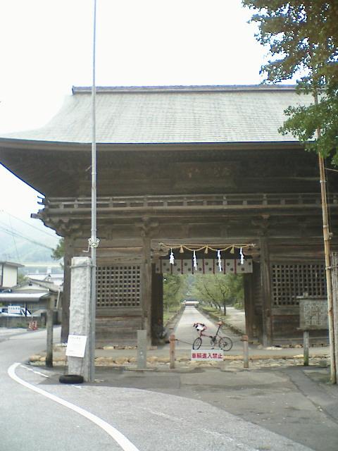 第30番札所 善楽寺(ぜんらくじ)