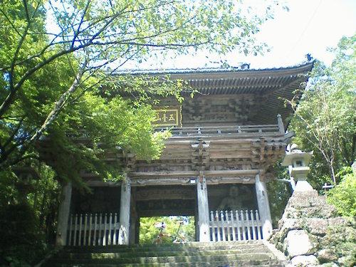 第31番札所 竹林寺(ちくりんじ)