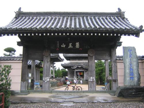 第15番札所 国分寺(こくぶんじ)