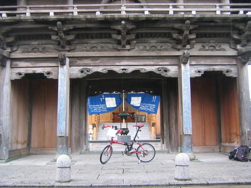 第16番札所 観音寺(かんのんじ)