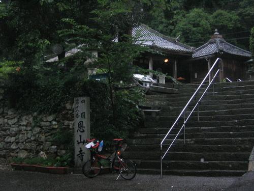 第18番札所 恩山寺(おんざんじ)
